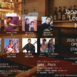 Japanese lounge night vol.59に出演します
